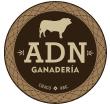 logo ADN Ganaderia